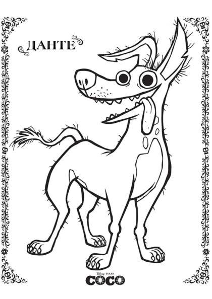 Раскраска Данте породы Ксоло скачать или распечатать
