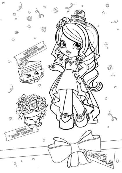 Раскраска Шопкинс Кукольный клуб - Всё для Невесты скачать или распечатать
