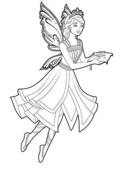 Раскраска Катания и Хрустальное ожерелье | Чудо ребенок
