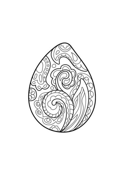 Раскраска писанка растительный орнамент скачать или распечатать