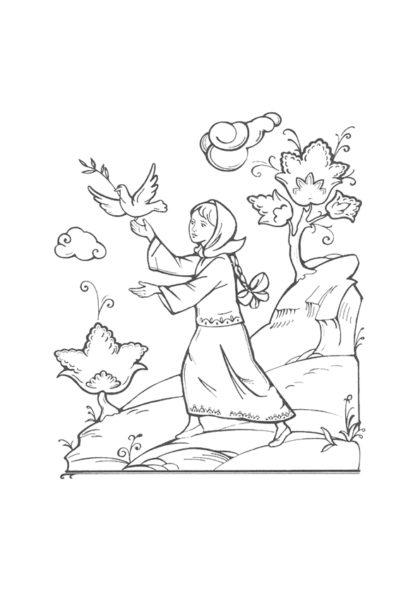 Раскраска радостный праздник Благовещение скачать или распечатать