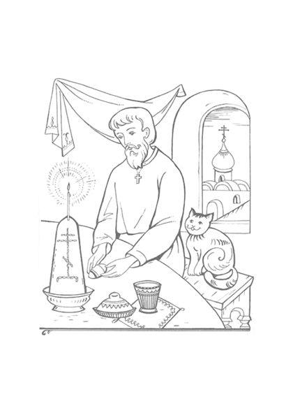 Раскраска пасхальный пир скачать или распечатать