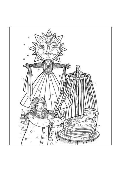 Раскраска Восточнославянский праздник Масленица скачать или распечатать