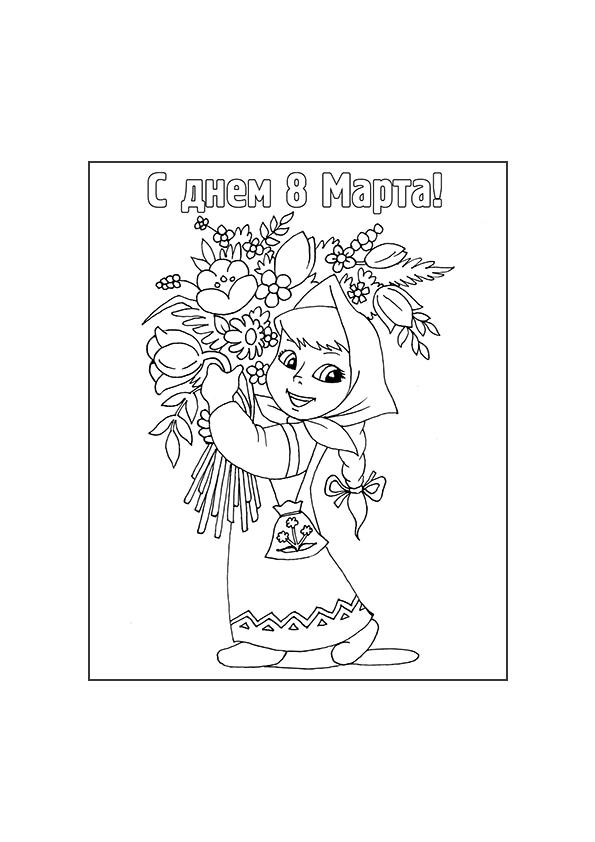 Раскраска Цветы для мамы | Чудо ребенок