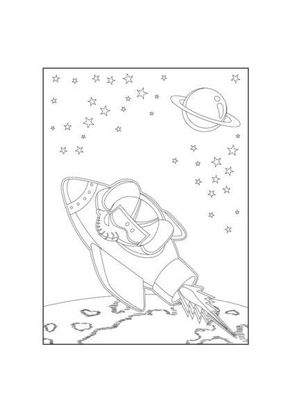 Раскраска через тернии к звёздам скачать или распечатать