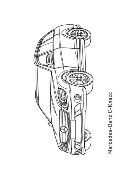 Раскраска универсал Mercedes-Benz C-Класс | Чудо ребенок