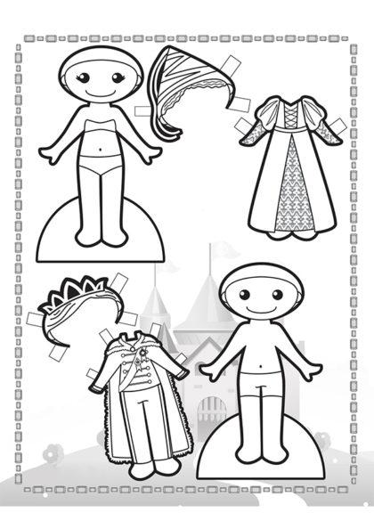 Раскраска Костюм принца и принцессы скачать или распечатать
