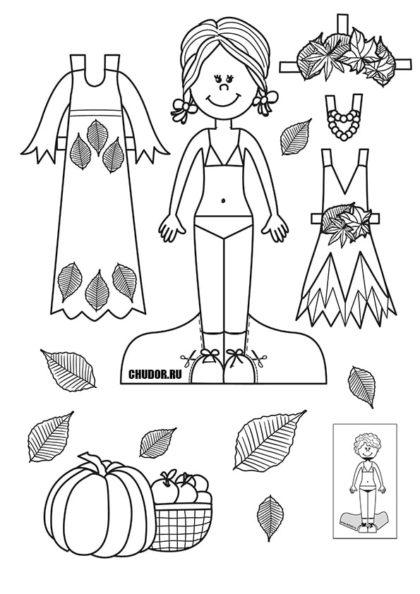 Раскраска Катя на празднике Осени скачать или распечатать