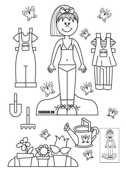 Раскраска София в огороде скачать или распечатать