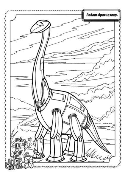 Раскраска Брахиозавр скачать или распечатать