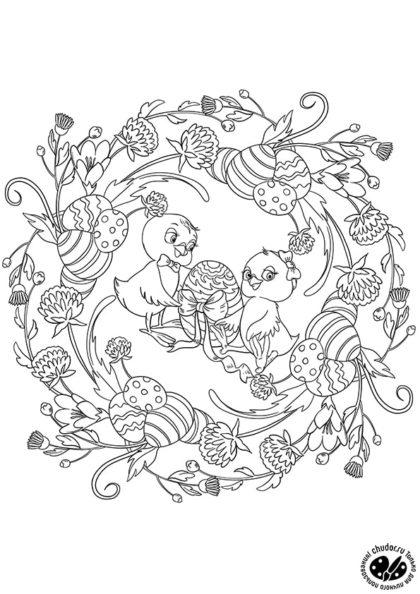 Раскраска Пасхальная мандала «Цыплята с яйцами» скачать или распечатать
