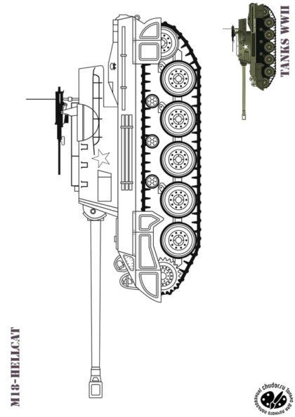 Раскраска САУ США M18 HELLCAT скачать или распечатать