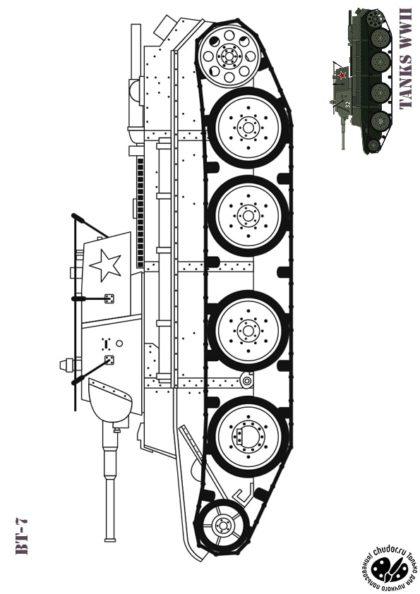 Раскраска Танк СССР БT-7 скачать или распечатать