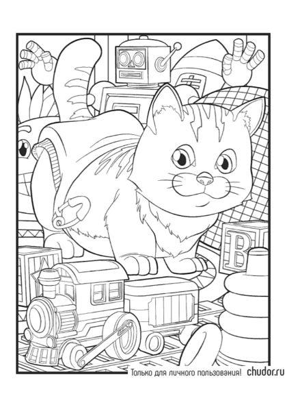 Раскраска Котёнок и детские игрушки скачать или распечатать