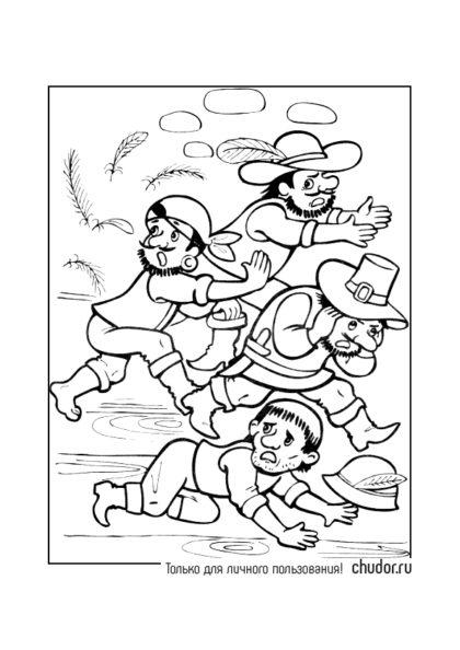 Раскраска Побег разбойников скачать или распечатать